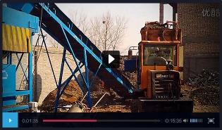内蒙古移动式工业垃圾分选线