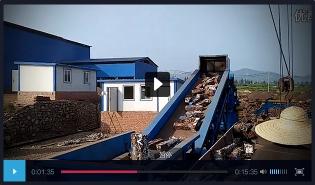 朝阳 PC2017废钢破碎生产线视频