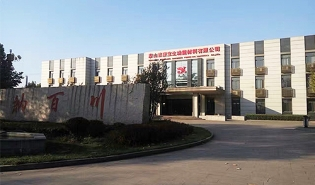 唐山首唐宝生功能材料有限公司